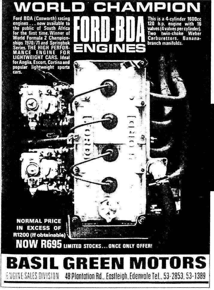 Der RS-Motor in der Werbung